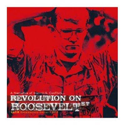 مستند انقلاب در خیابان روزولت