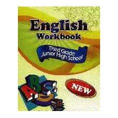 کتاب کار و تمرین زبان انگلیسی سوم راهنمایی