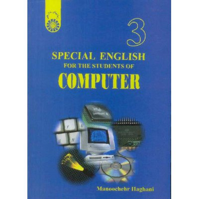 SPECIAL ENGLISH FOR THE STUDENTS OF COMPUTER