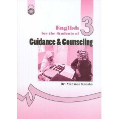 English for the Students of Guidance & Counseling