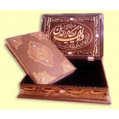 قرآن جعبه دار