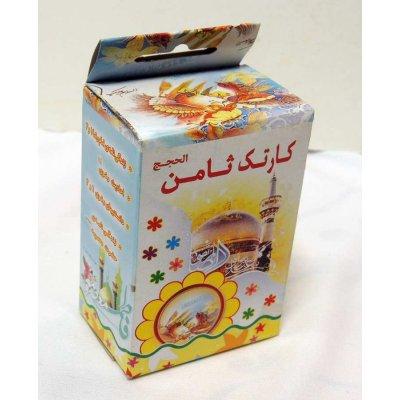 کارتک ثامن الحجج