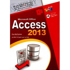آموزش تصویری Microsoft Office Access 2013