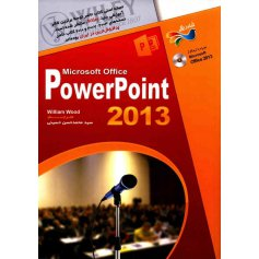 آموزش تصویری Microsoft Office PowerPoint 2013