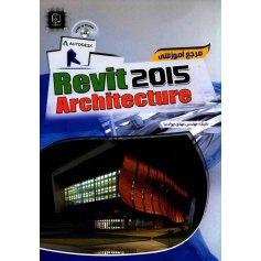 کتاب مرجع آموزشی Revit 2015 Architecture