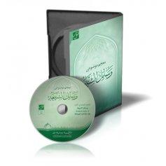 نرم افزار معجم موضوعی وسائل الشیعه