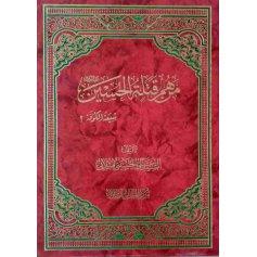 من هم قتلة الحسین علیه السلام؟شیعة الکوفة؟