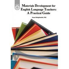 راهنمای عملی تهیه و تدوین مطالب درسی برای معلمان زبان انگلیسی