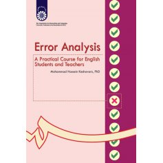 تجزيه و تحليل خطاها براي دانشجويان و معلمان زبان انگليسي