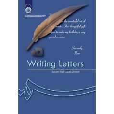 شيوه نامه نگاري