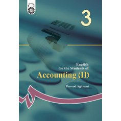 انگليسي براي دانشجويان رشته حسابداري (2)