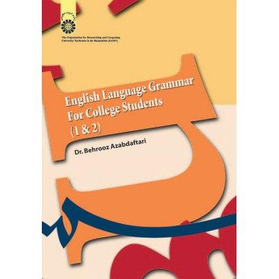 دستور و نگارش انگليسي ( 1 و 2 )