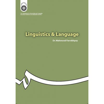 كليات زبانشناسي