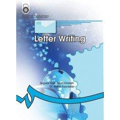 نامه نگاري
