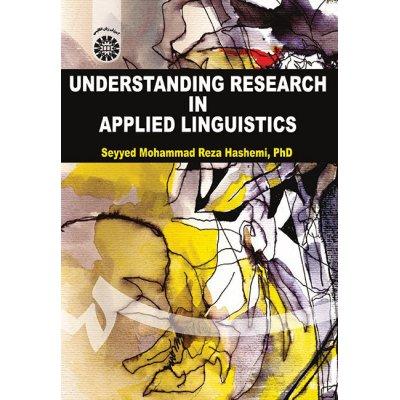 اصول و روش تحقیق در زبان شناسی کاربردی