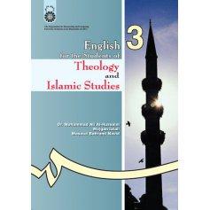 انگليسي براي دانشجويان رشته الهيات و معارف اسلامي