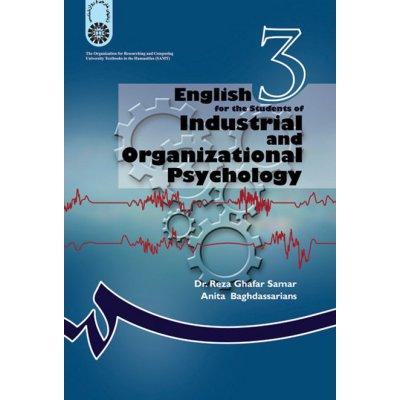انگليسي براي دانشجويان رشته روان شناسي صنعتي و سازماني