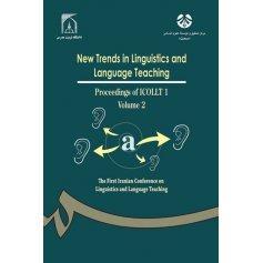 گرايشهاي نوين در زبانشناسي و آموزش زبان ( جلد دوم )