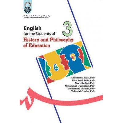 انگليسي براي دانشجويان رشته تاريخ و فلسفه تعليم و تربيت