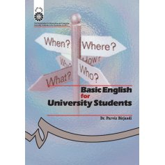 انگليسي پيش دانشگاهي براي دانشجويان دانشگاهها ( با تجديد نظر )
