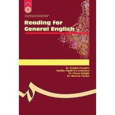 خواندن متون انگليسي عمومي