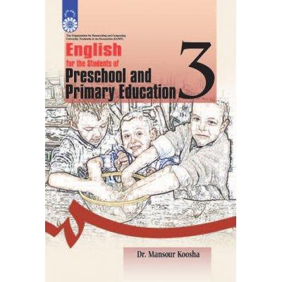 انگليسي براي دانشجويان رشته آموزش و پرورش پيش دبستاني و دبستاني