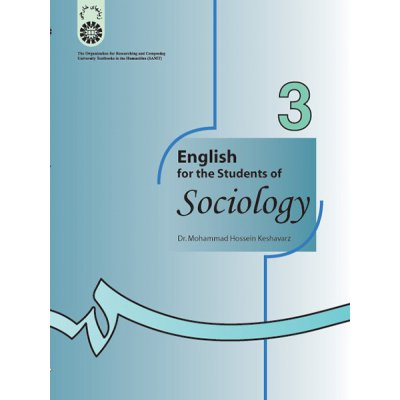 انگليسي براي دانشجويان رشته جامعه شناسي