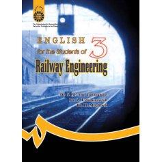 انگليسي براي دانشجويان رشته مهندسي راه آهن