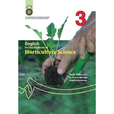 انگليسي براي دانشجويان رشته باغباني