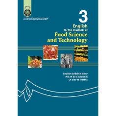 انگليسي براي دانشجويان رشته علوم و صنايع غذايي