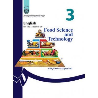 انگليسي براي دانشجويان رشته صنايع غذايي