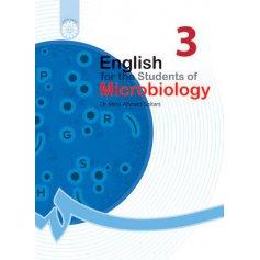 انگليسي براي دانشجويان رشته ميكروبيولوژي