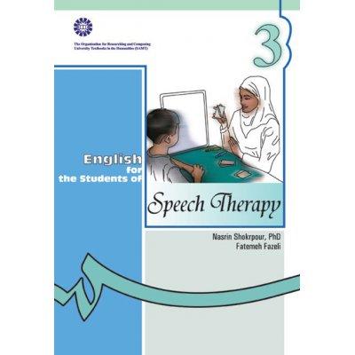 انگليسي براي دانشجويان رشته گفتار درماني