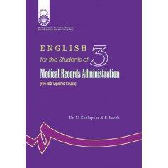 انگليسي براي دانشجويان رشته مدارك پزشكي (مقطع كارداني)