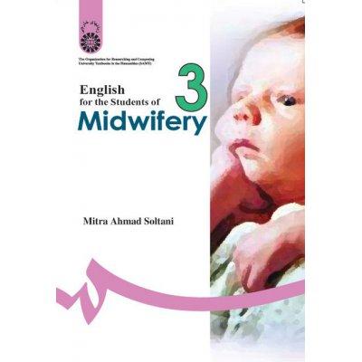 انگليسي براي دانشجويان رشته مامايي