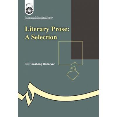 متون برگزيده نثر ادبي