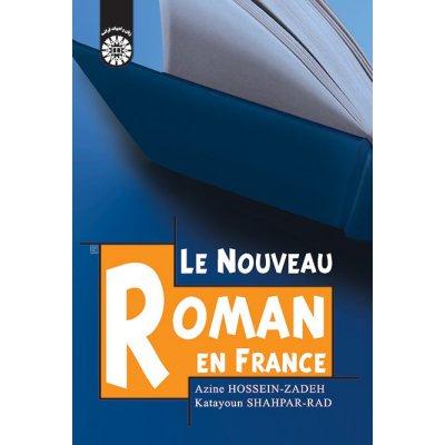 رمان نو در فرانسه