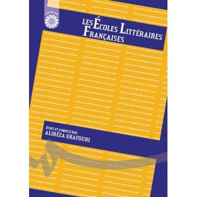 مکتبهای ادبی فرانسه