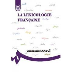 واژه شناسي ( به زبان فرانسه )