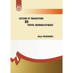 خواندن و ترجمه متون مطبوعاتي فرانسه